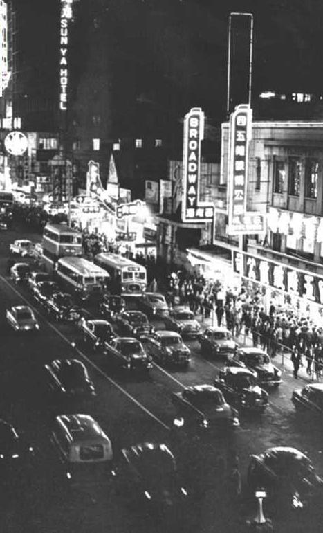 Sun Ya Hotel, 1961 and 1966
