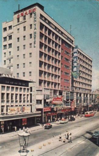 Sun Ya Hotel 1960s