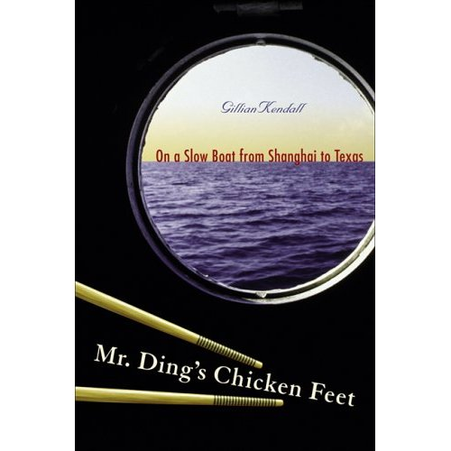 Book of the week–Mr. Ding's Chicken Feet by Gillian Kendall
