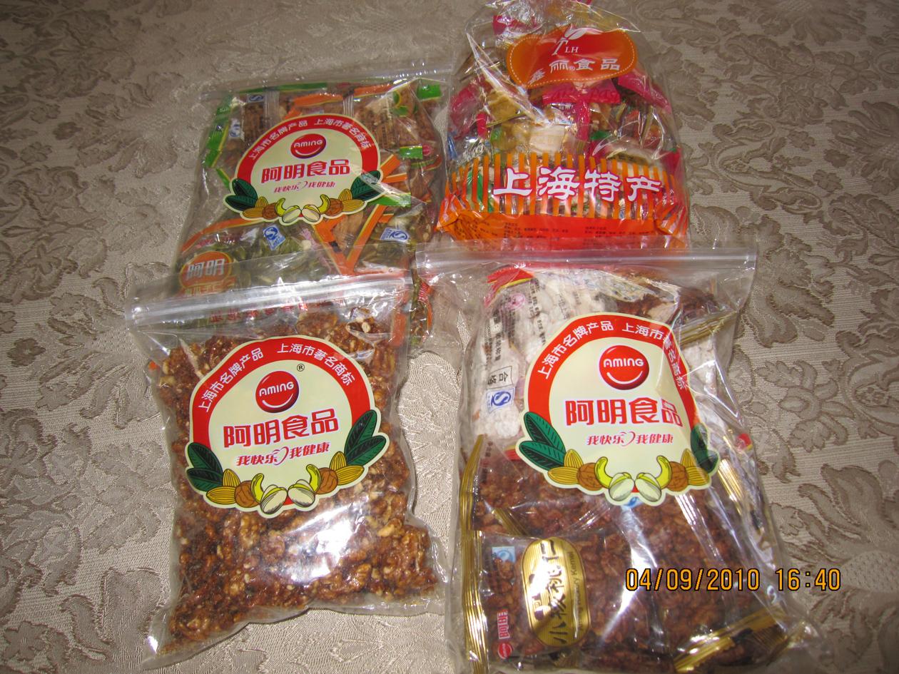 Shanghai snacks