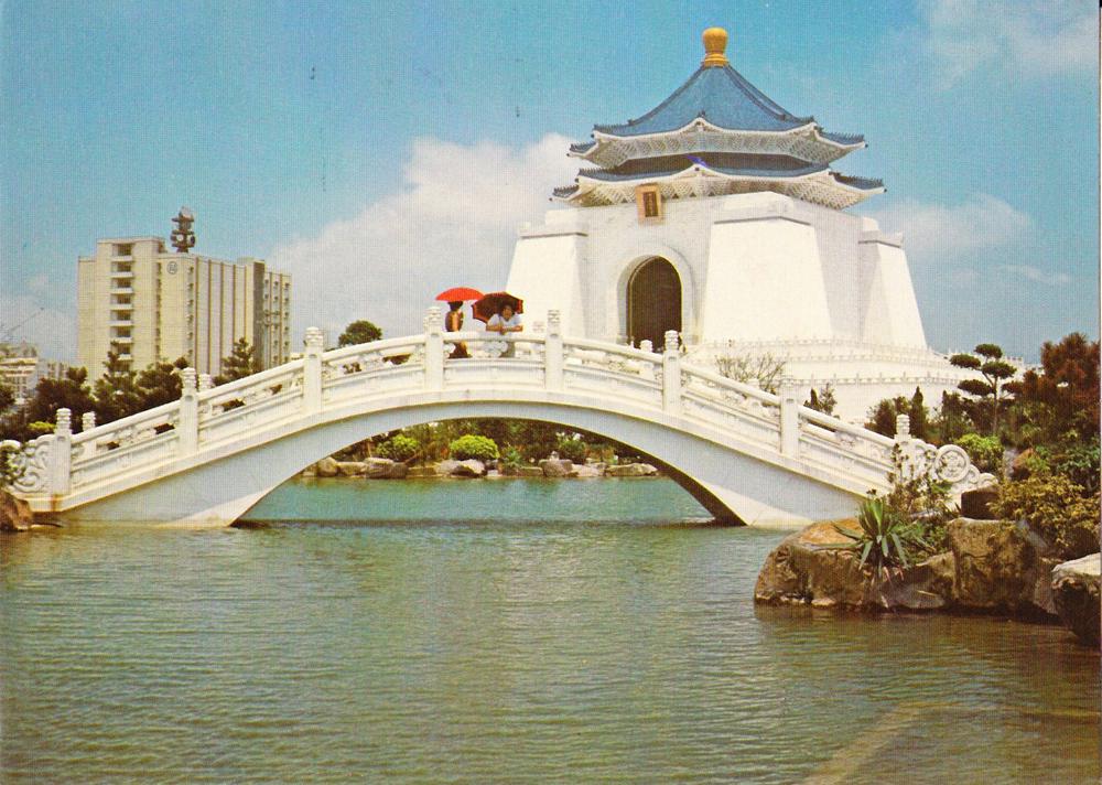 Postcard from Taipei, 1991