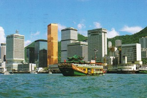Postcard from Hong Kong, 1991