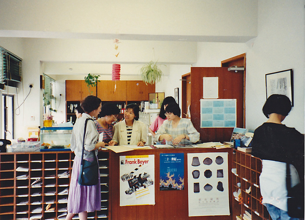 Learning Mandarin in Hong Kong, 1991