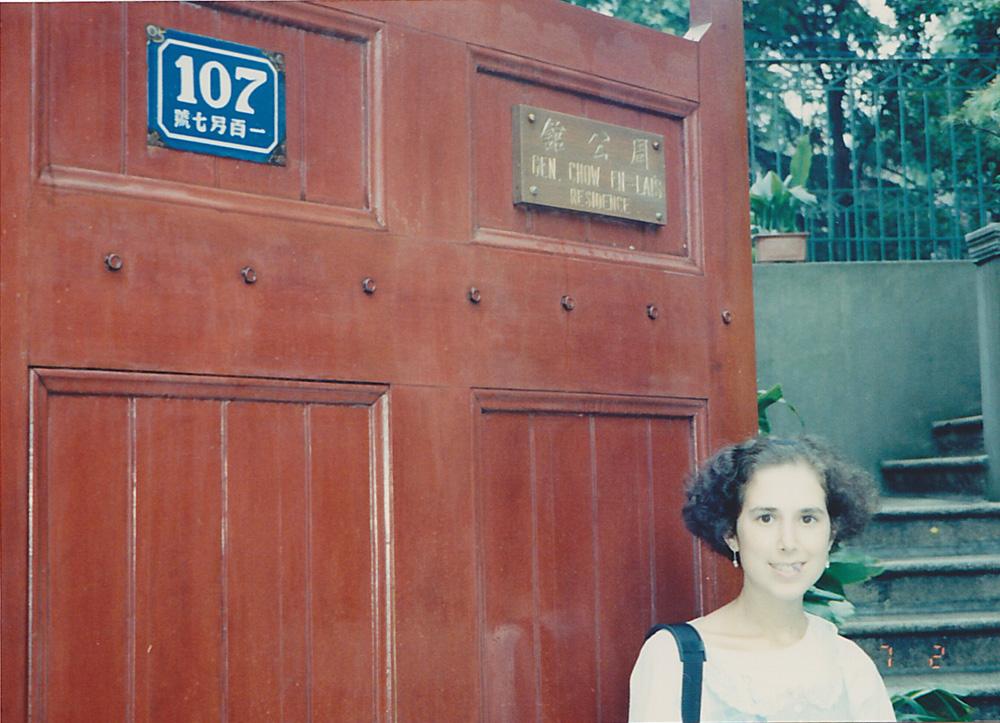 Zhou Enlai's house, Shanghai