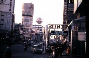 Ginza, 1964