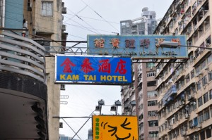 hourly hotel in Mongkok