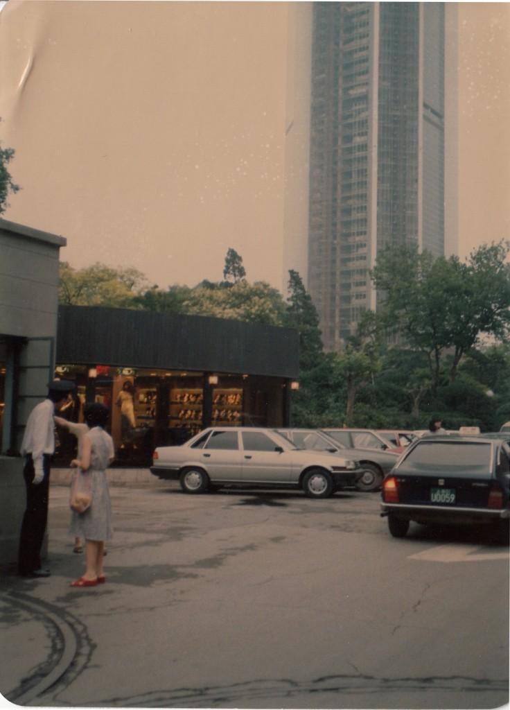 Jin Jiang 3 1988