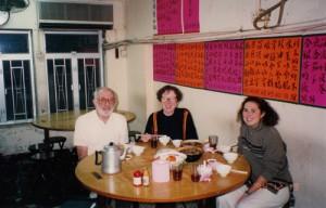 Central cafe 1994_edited-1