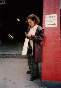 TST MTR station, 1994