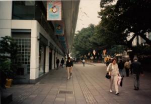 Park Lane shops