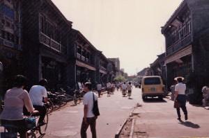 Beijing street1