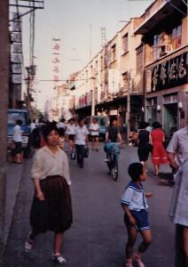 Beijing streets2