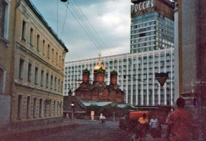 Moscow_edited-1