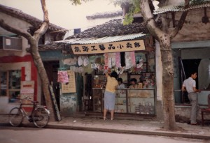 Store in Suzhou_edited-1