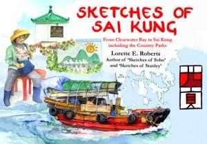 sketches sai kung