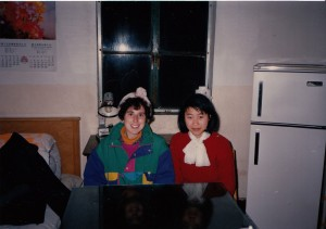 Nanjing with Wang Xi 1991