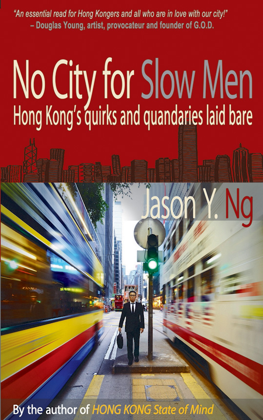 Book of the week–No City for Slow Men