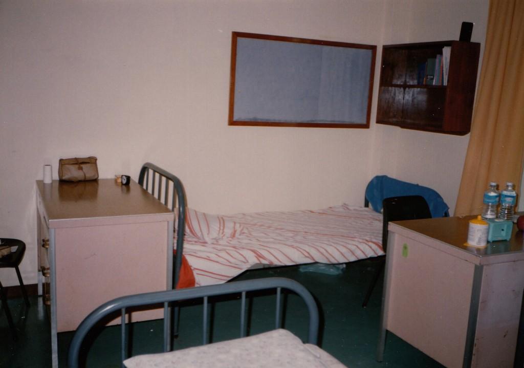 Dorm bed 1990