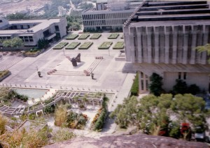View from United College 1990