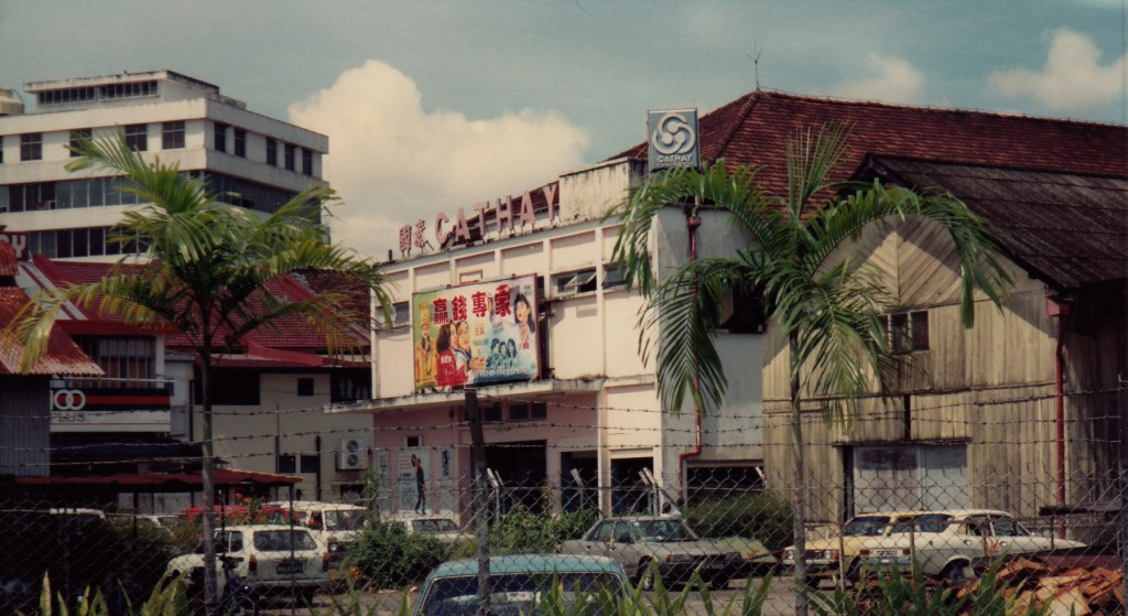 Cathay Cinema Kuching