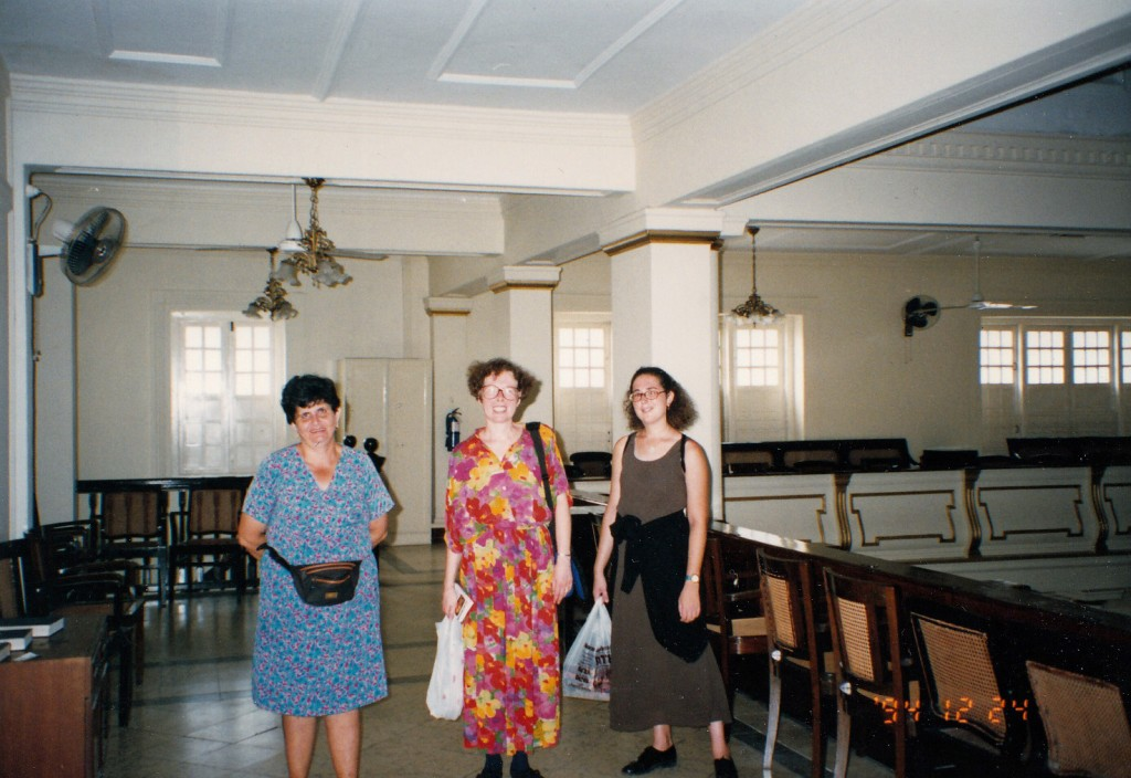 Singapore synagogue 1994