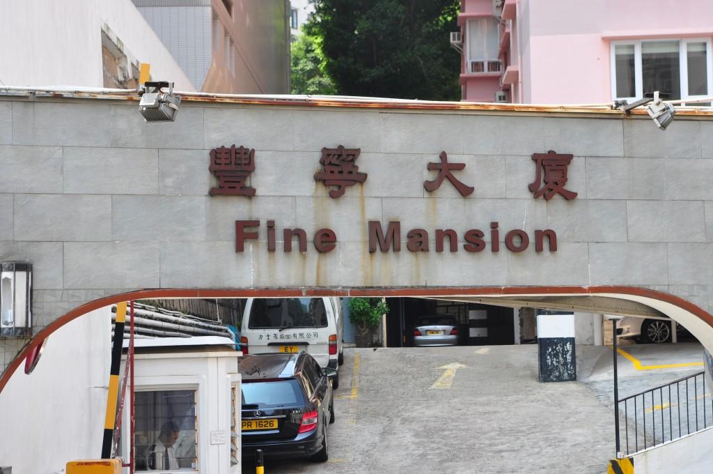 Fine Mansions