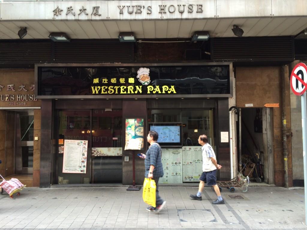 Western Papa