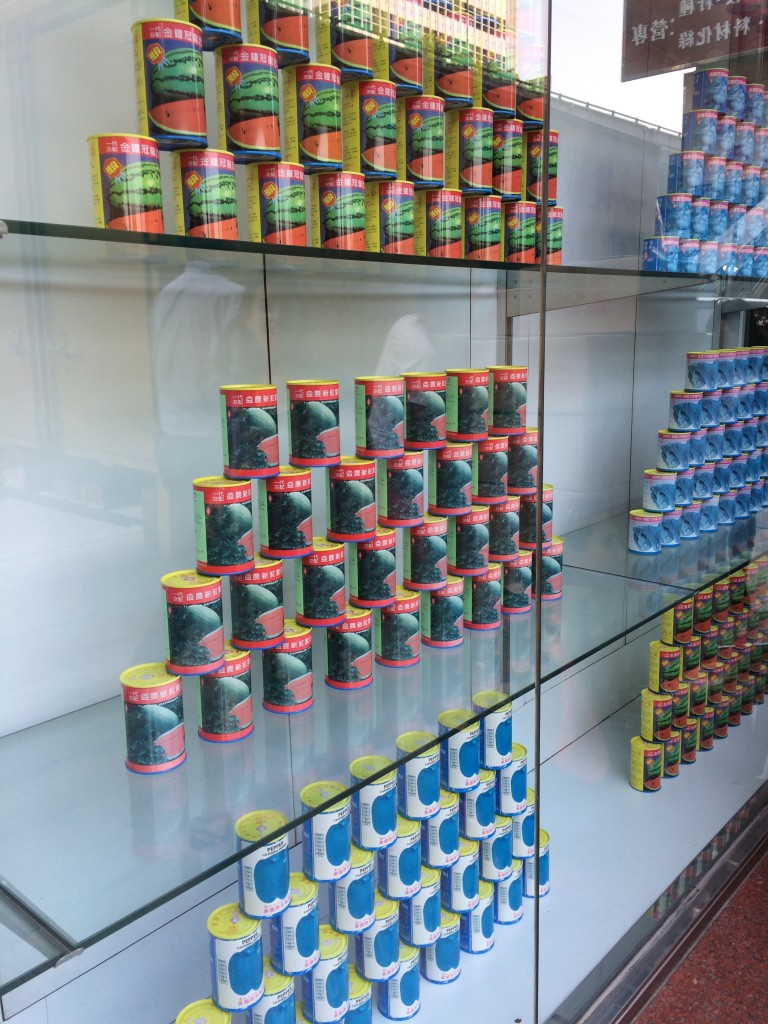 cans on display in Sheung Wan