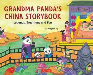 Mingmei's children's book