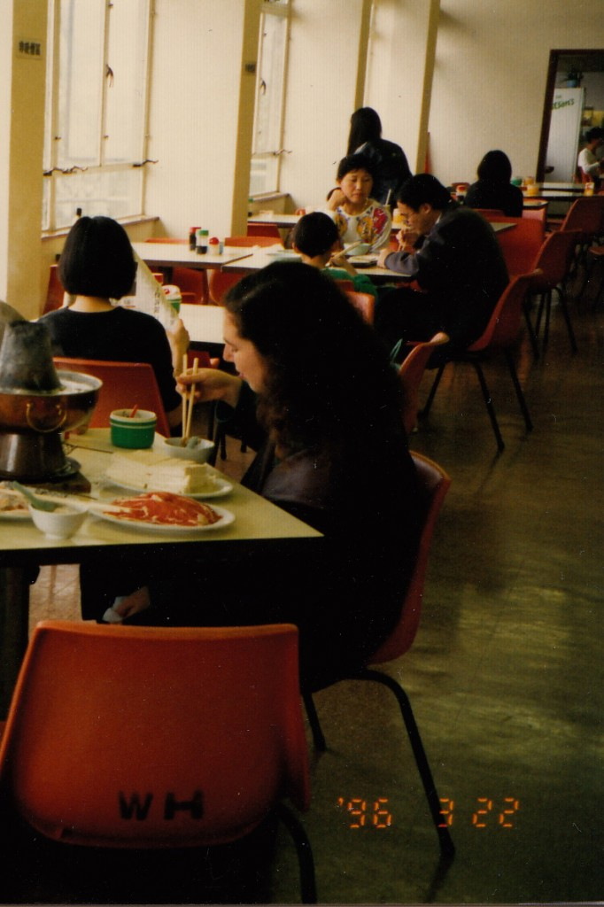 At Grad School Canteen 1996