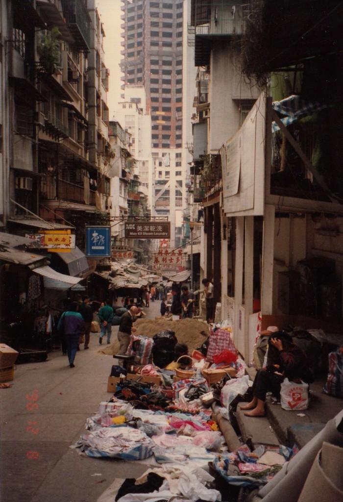 Hong Kong 1996 street scene