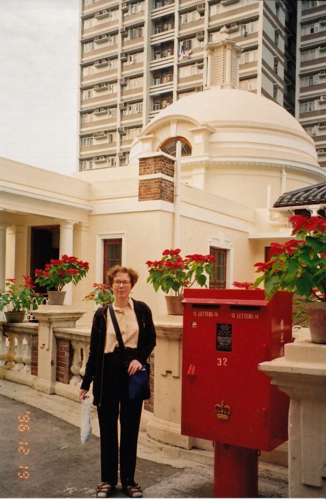 Mom in HK