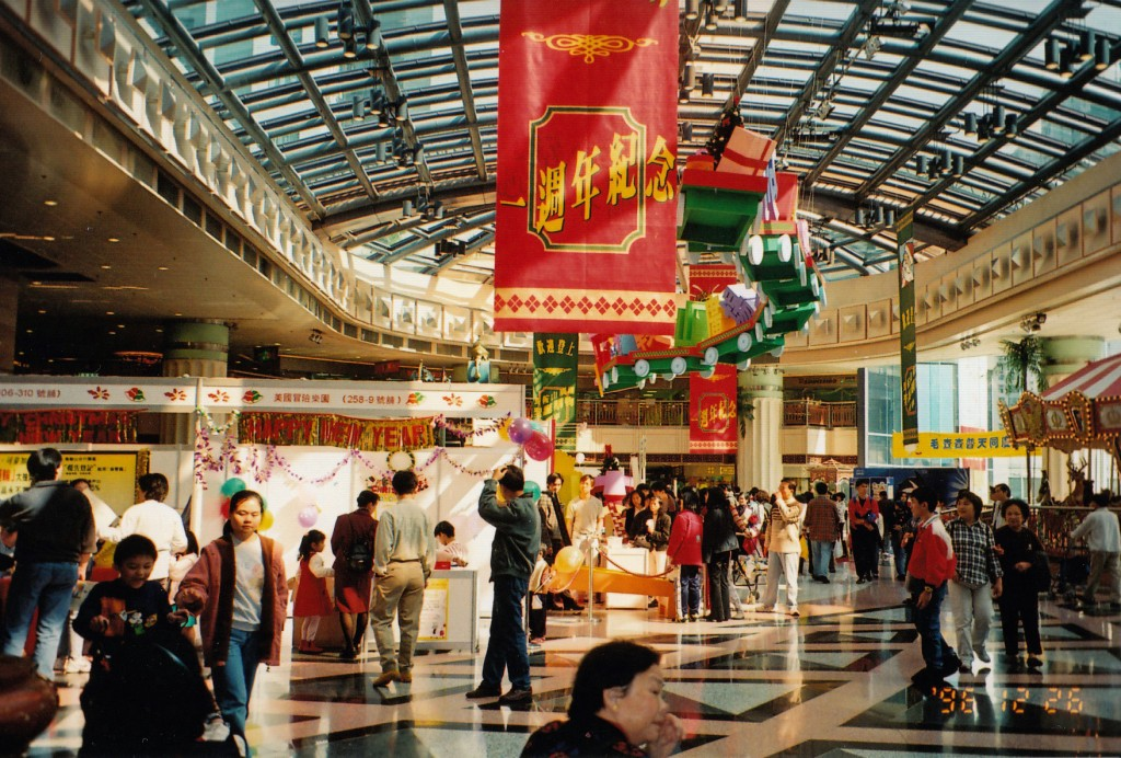Sunshine City Mall