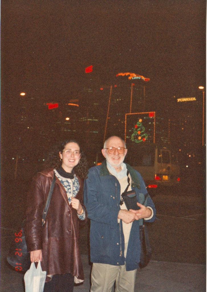 With Dad in HK Dec 1996