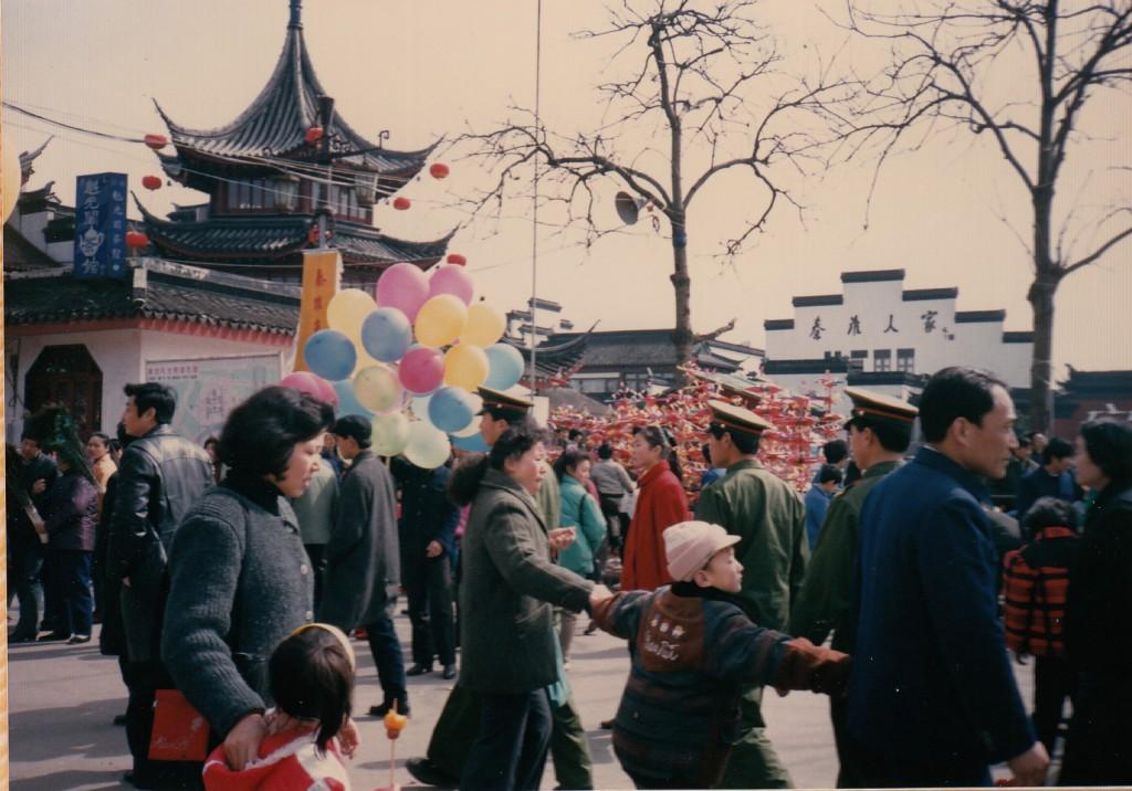 Nanjing 1