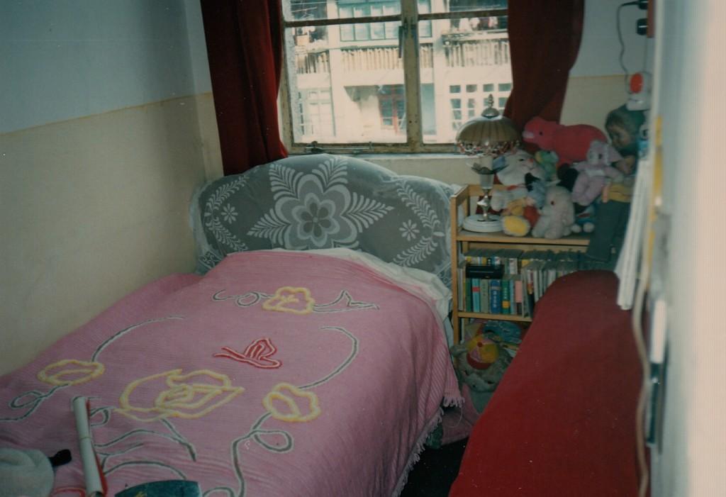 Nanjing bedroom