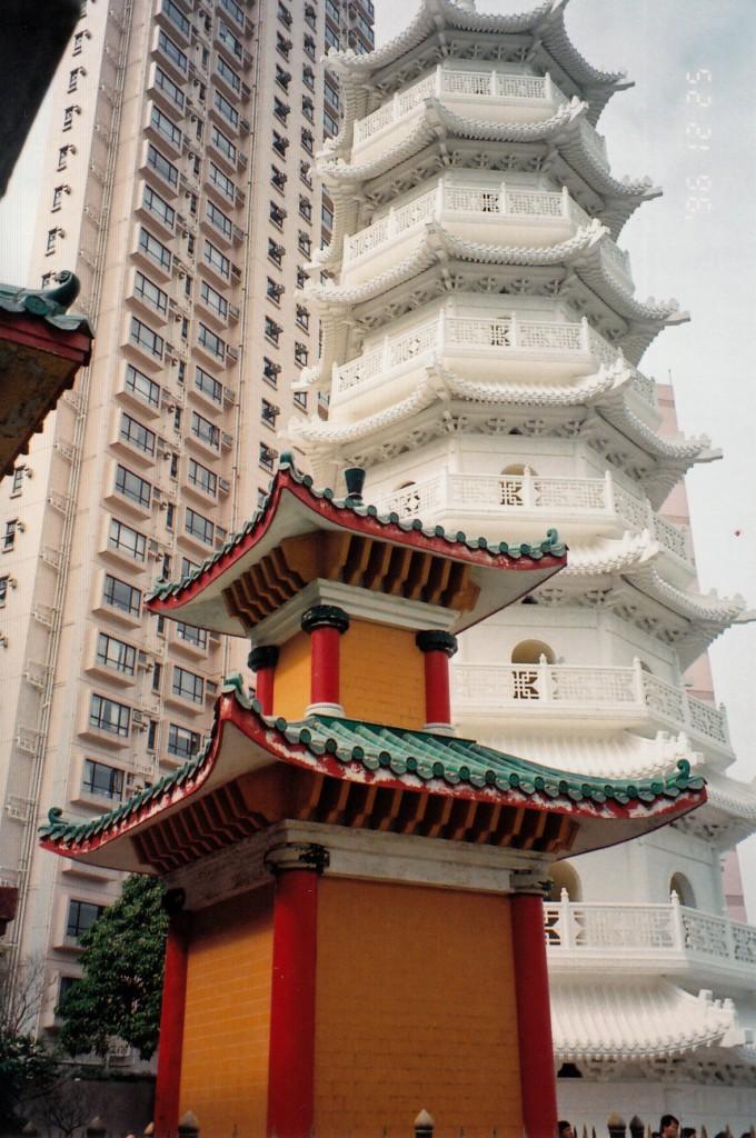 Tiger Balm pagoda