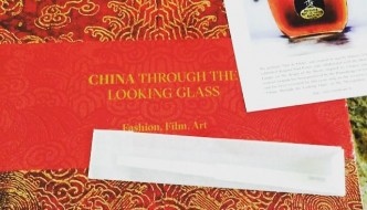 China Through the Looking Glass