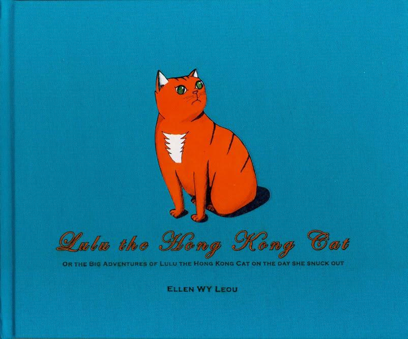 Lulu-THKC-cover