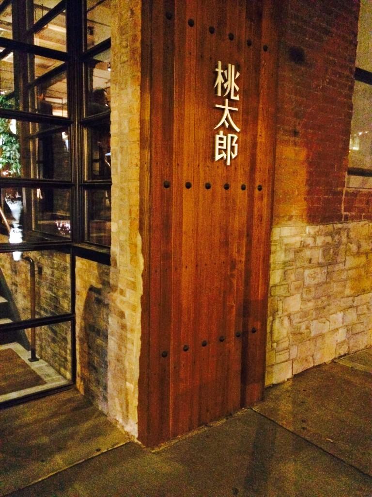 Momotaro front door