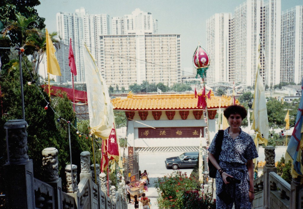 Fung Ying Seen Koon 1990