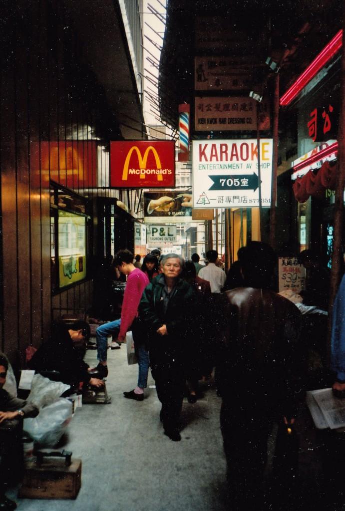 HK shoe shine 1990