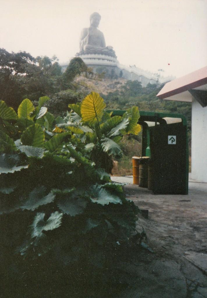 Lantau 1