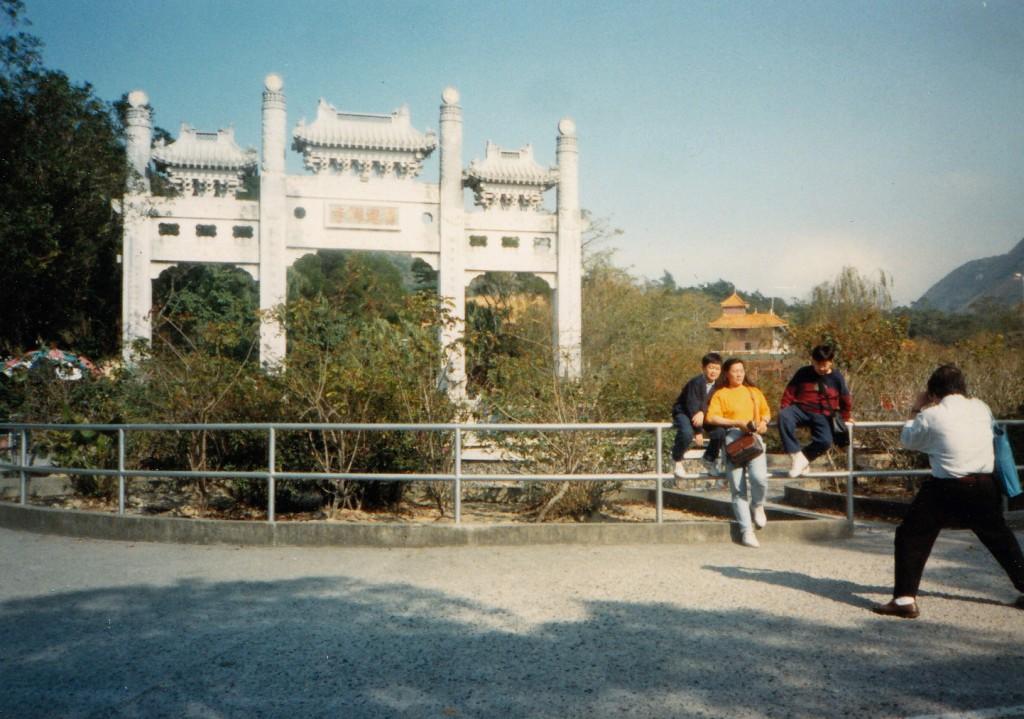 Lantau 3