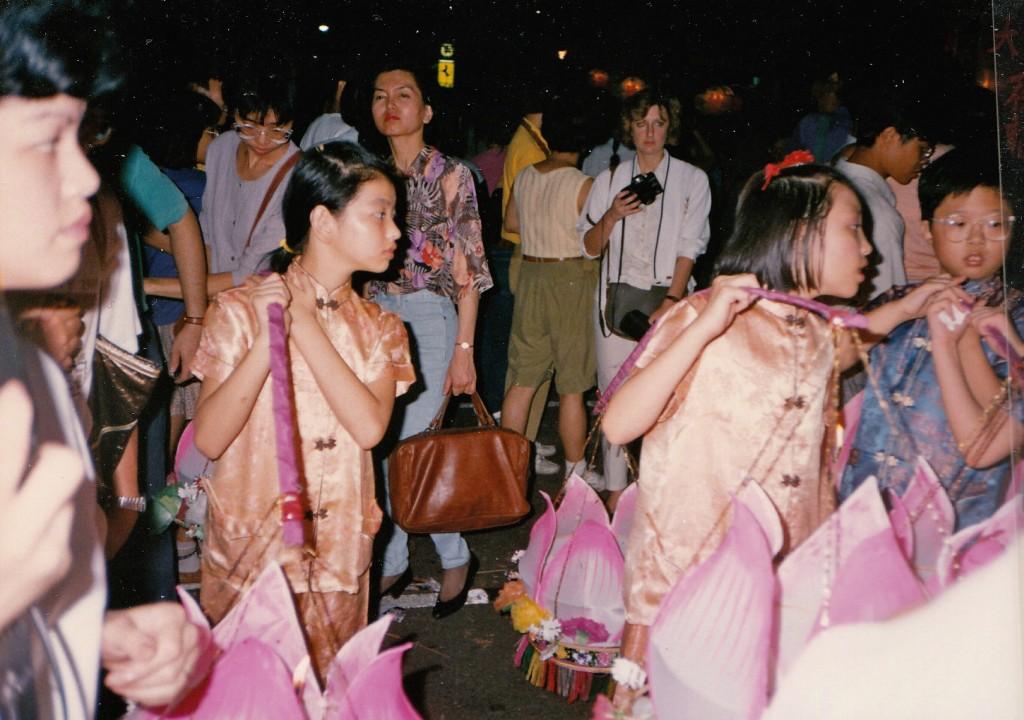 Midautumn Fest 2