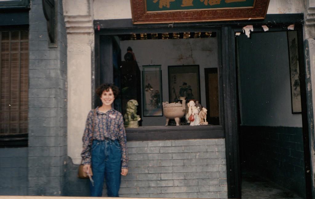 TVB City 2