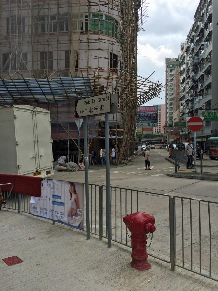 Round pink building Pak Tai Street