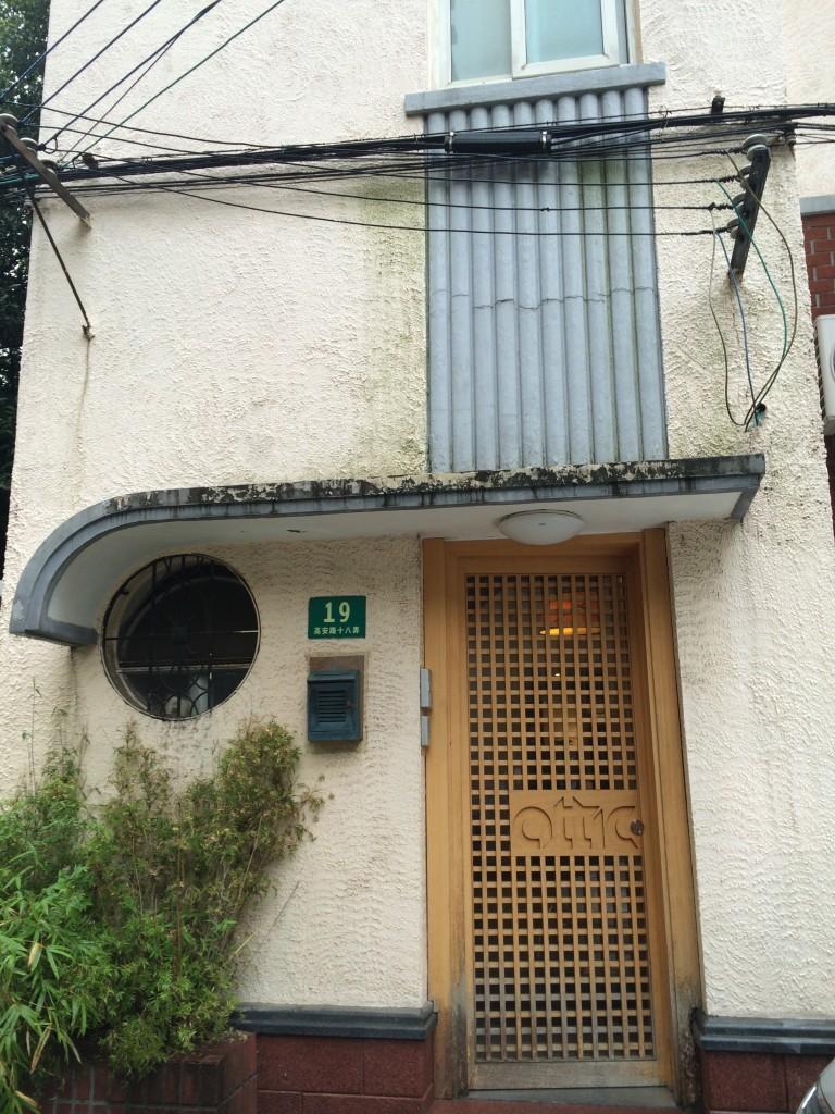 Shanghai porthole 1