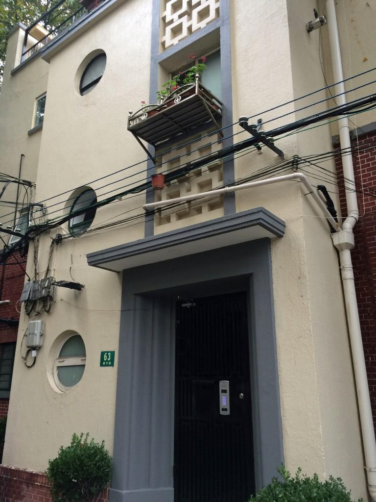 Shanghai porthole 2
