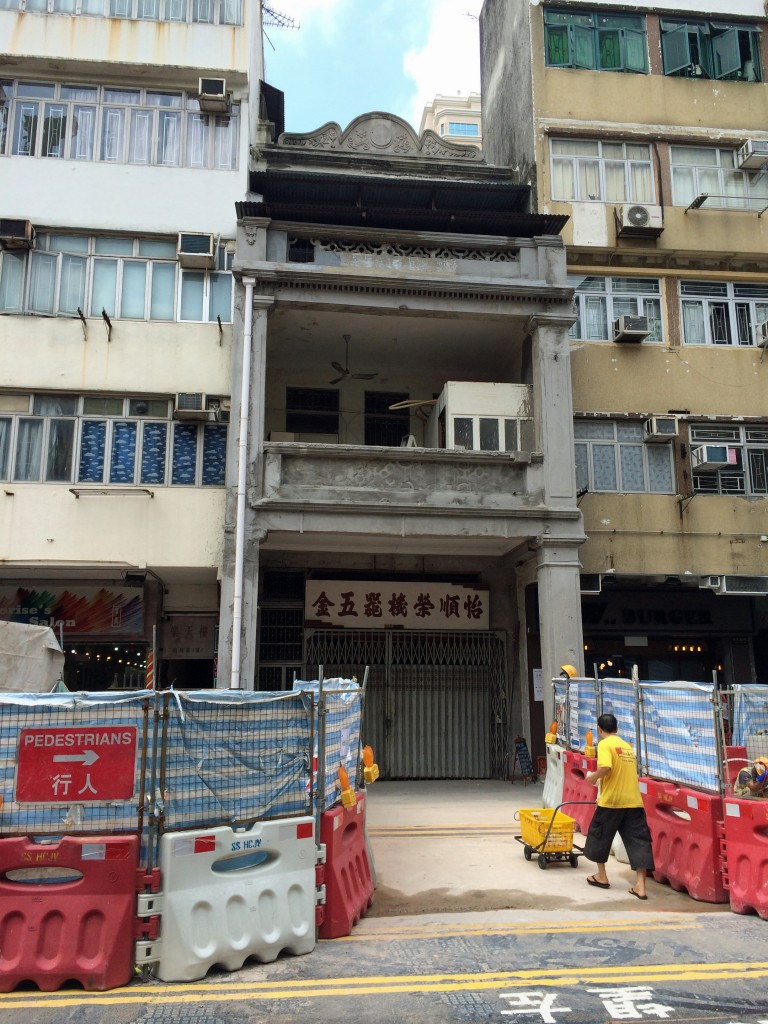 Shopfront building Kowloon City